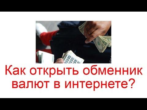 Идеи как заработать деньги легко