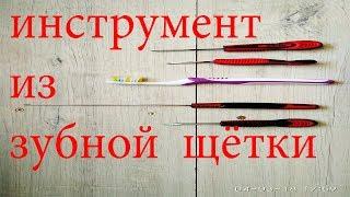 Экстрактор для рыбалки своими руками из ручки