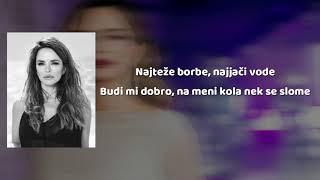 Severina Rodjeno Moje (Tekst)