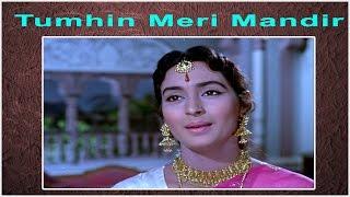 Tumhin Meri Mandir - Romantic Song - Lata Mangeshkar