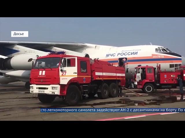 Игорь Кобзев возглавил штаб по предупреждению лесных пожаров