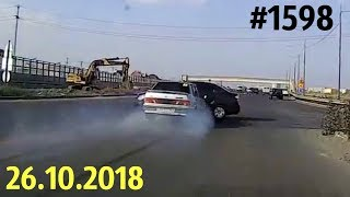 Видеоролик от канала «Дорожные войны!» за 26.10.2018. Видео № 1598.