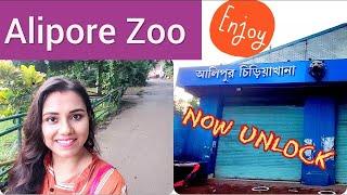 Alipore Zoo || Now Open After Lockdown || Good time to Visit || Online / Offline Ticket