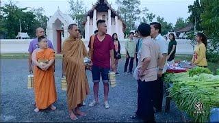 หลวงตามหาชน   ตอน กู้ศรัทธา   24-12-59   TV3 Official