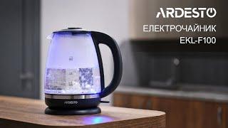 Електрочайник Ardesto EKL-F100