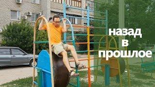 САМЫЙ БОЛЬШОЙ ЛЕНИН В МИРЕ  Гуляем по набережной