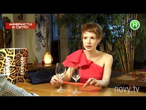 """Как поднять два бокала воздушным шариком? - Фокус покус - программа """"Нового канала"""" Аферисты в сетях"""