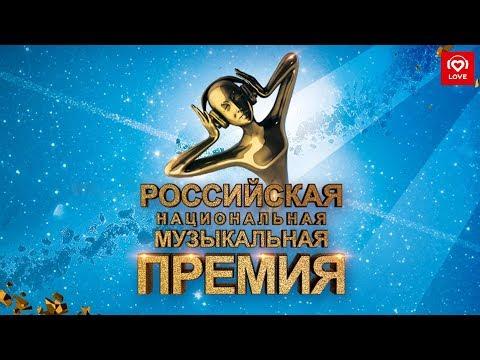 Party Police   РМНП Виктория