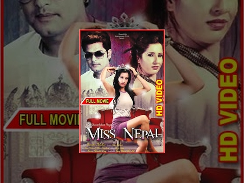 Miss Nepal | Nepali Movie