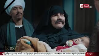 مسلسل بت القبايل - حمدان هو اللي ورا خطف بنت رحيل وكمان أمر تباري إنه يقتلها