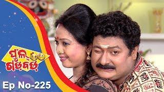 Full Gadbad - Comedy Unlimited | Full Ep 225 | 13th July 2018 | Odia Serial - TarangTV