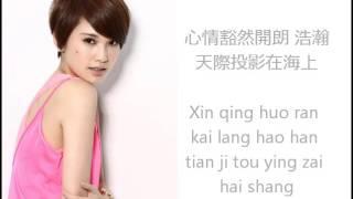 Rainie  Yang    Tian Shi  Zhi Yi  天使之翼   Lyrics Pinyin