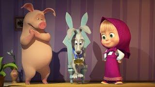 Маша та Ведмідь: Погоня! (🎱 Кульки та кубики) Masha and the Bear