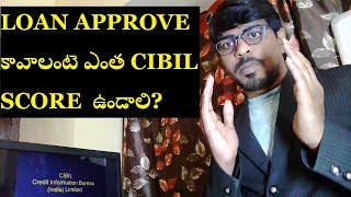 48. What is CBIL Score?, How much cibil score is required to get a loan