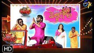 Jabardasth | 21st March 2019   | Full Episode | ETV Telugu