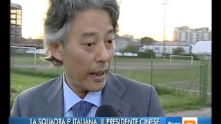 preview picture of video 'Rong Yi, il cinese di Sesto San Giovanni.'