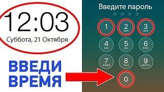 10 СЕКРЕТНЫХ ФИШЕК ТЕЛЕФОНОВ