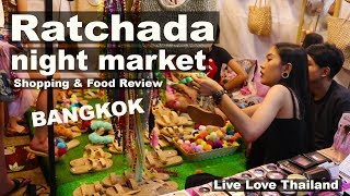 Train Night Market Ratcadha Bangkok - Shopping & Food prices Review #livelovethailand