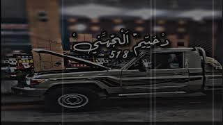 اغاني حصرية أفنيت عمري|محمد بن غرمان||بطيء|2020 تحميل MP3