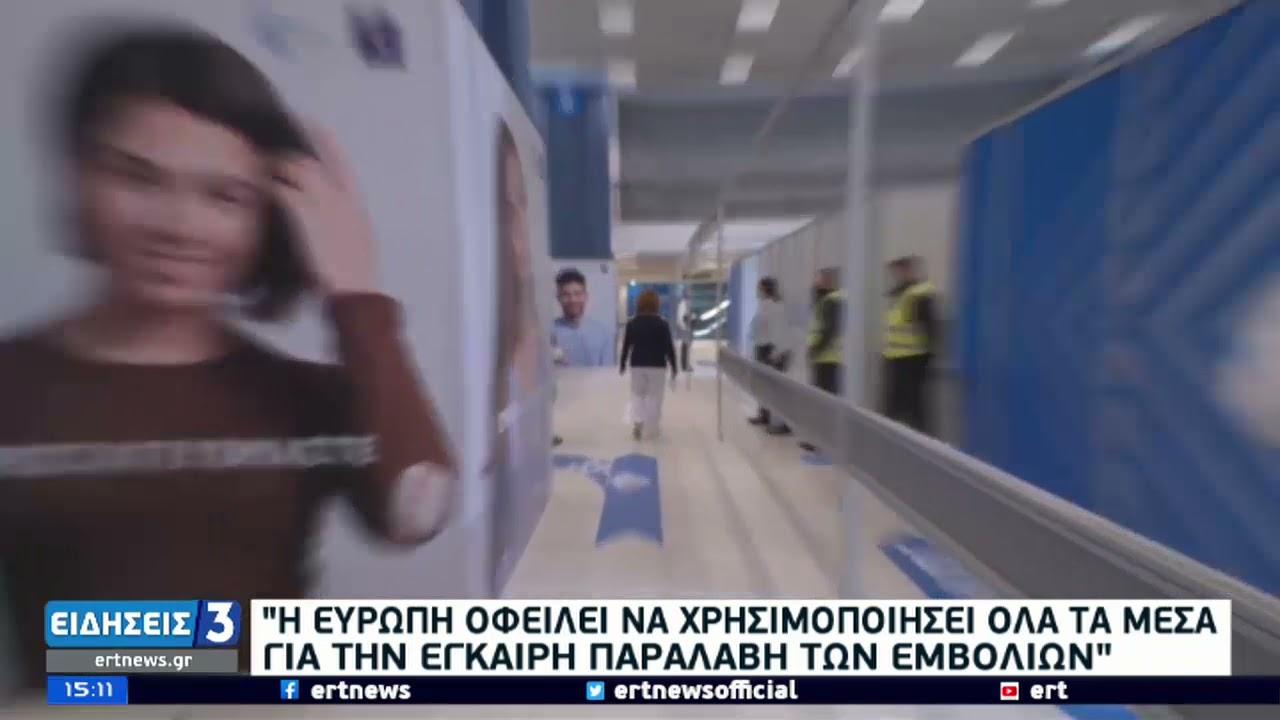 Κ. Μητσοτάκης: Ως τις αρχές Μαΐου θα έχουν εμβολιαστεί όλοι οι άνω των 60 | 27/03/21 | ΕΡΤ