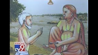 TV9 Heegu Unte: Incredible Miracles of Sri Raghavendra Swamy - {Episode 5}
