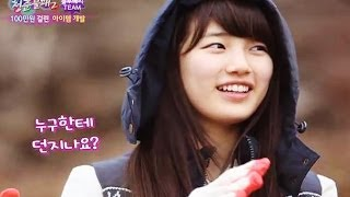 Invincible Youth 2 | 청춘불패 2 - Ep.15 : Meet Bachelor Farmers - Part 1