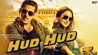 Hud Hud Ringtone Dabanng 3 Salman Khan