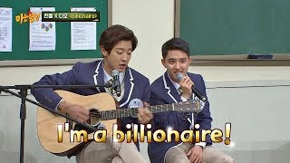 [CHINNE NORDY] YOUR DIGITAL, CHAN YEOL x DIO (Billionaire) ♬ Knowing bros 159