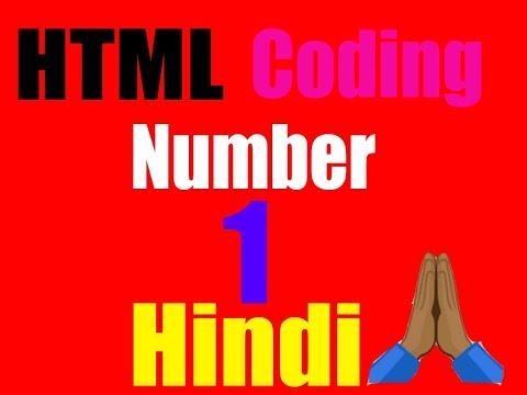 mp4 Html Color Code Manila, download Html Color Code Manila video klip Html Color Code Manila