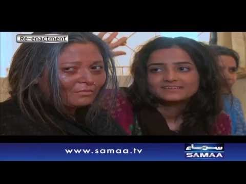 Pagal Maa Ka Raaz - Wardaat- 25 May 2016