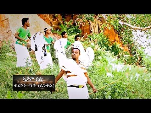 Ethiopia: Embza Sebhatleab - Woyzerit Tigray - New Tigrigna