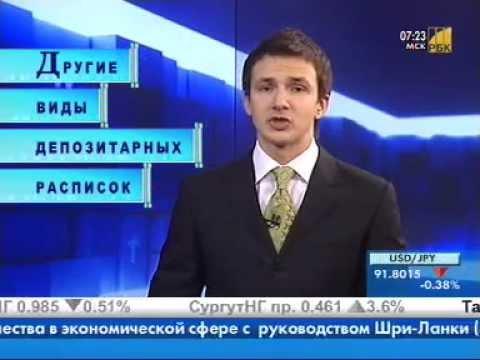 Вакансия брокер москва