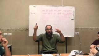 ספרי שיבת ציון שיעור 2 | פתיחת עזרא 2