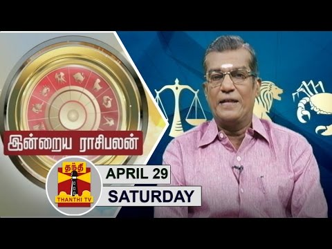 (29/04/2017) Indraya Raasipalan by Astrologer Sivalpuri Singaram - Thanthi TV