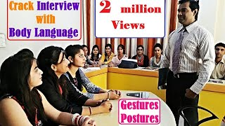 How to Crack #INTERVIEW with #BODY #LANGUAGE : #GESTURES & #POSTURES