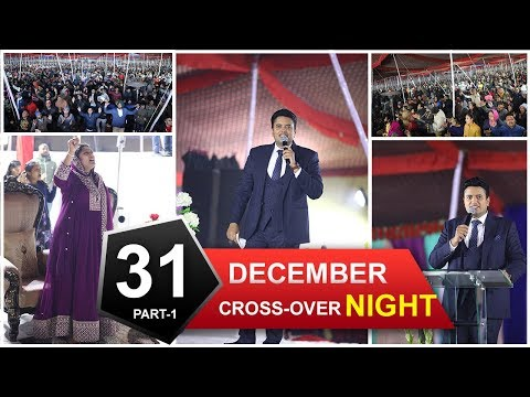 , title : 'ANUGRAH TV - 31-12-2019 THE CROSS OVER NIGHT Meeting Live Stream'