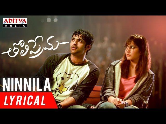 Ninnila Audio Song Download   Tholi Prema Movie Songs   Varun Tej, Raashi Khanna