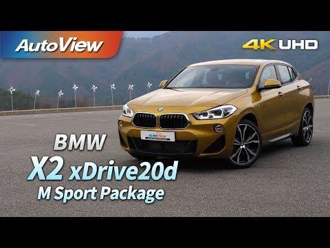 오토뷰 BMW X2