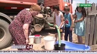 Юнус-Бек Евкуров обсудил вопрос подачи воды в Плиево.