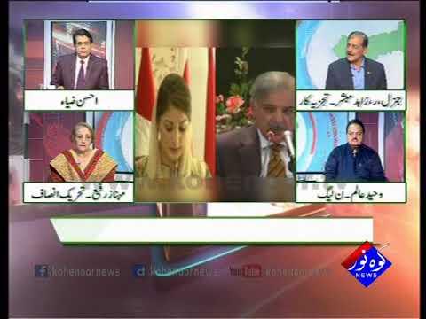 Pakistan Ki Awaaz 31 10 2017