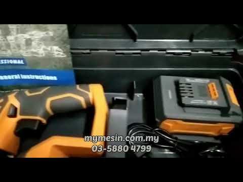 NFK Cordless Brushless Rotary Hammer 20V DCR-2