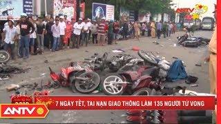 An ninh ngày mới hôm nay | Tin tức 24h Việt Nam | Tin nóng mới nhất ngày 09/02/2019 | ANTV