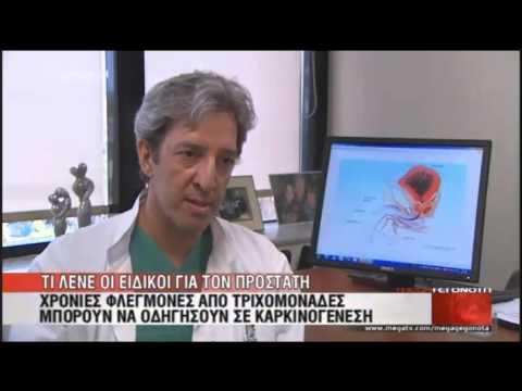 Συνδυασμός φαρμάκου από προστατικού αδενώματος