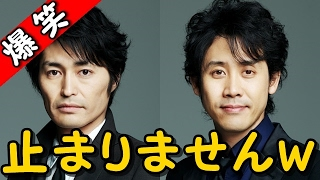 安田顕と大泉洋が思い出のアニメ、ドラマの最終回を語るwww