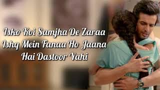 Hai Dil Ye Mera Lyrics | Hate Story 2 | Arijit Singh   - YouTube