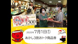 あかし手話チャンネル 人気動画 3