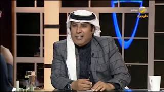 """اغاني حصرية الشاعر فهد المساعد يروي قصة أغنية """"حن الغريب"""" لعبدالمجيد عبدالله تحميل MP3"""