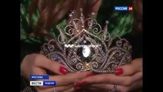 Конкурсы Красоты - ВСЯ ПРАВДА !!!