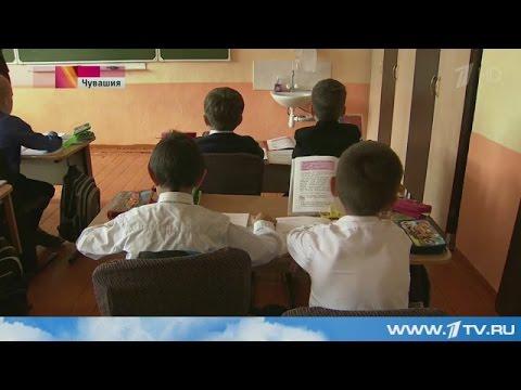 Жестокое обращение с детьми в школе