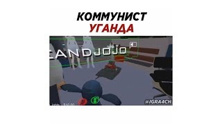kennny____igra4ch #9 🦄